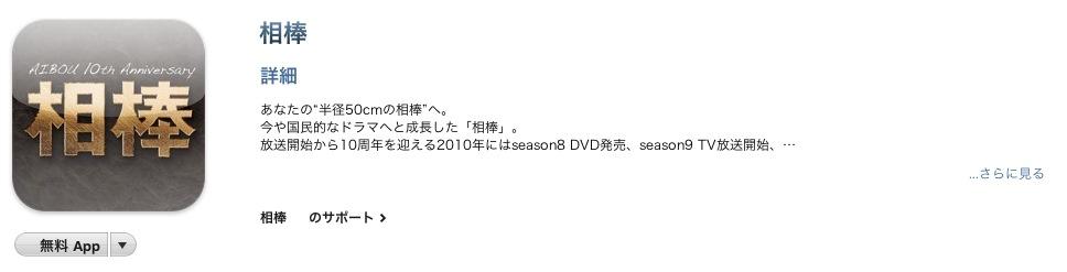 スクリーンショット(2010-11-02 21.41.40)
