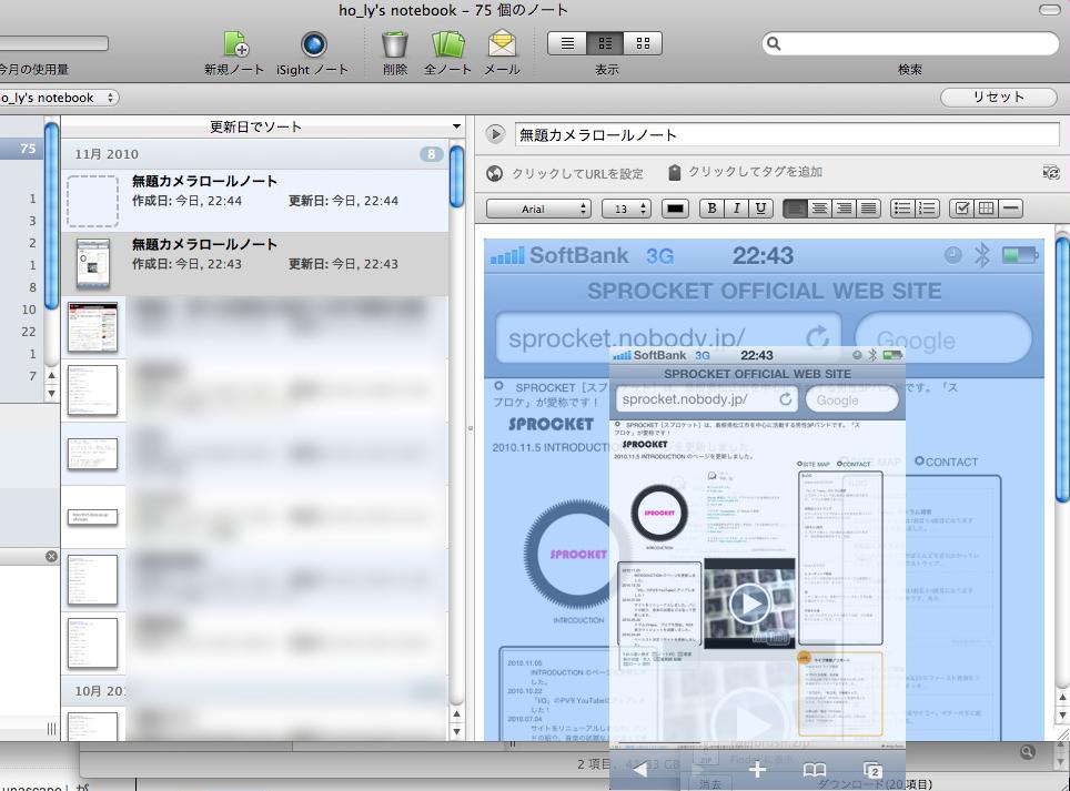 スクリーンショット(2010-11-20 22.47.47)