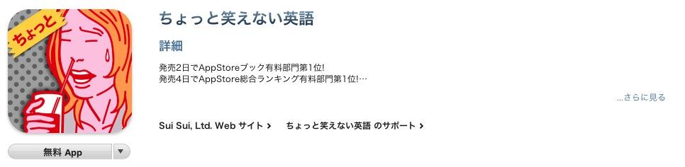 スクリーンショット(2011-05-28 18.12.27)