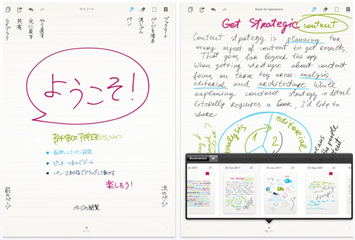 スクリーンショット(2011-06-16 20.36.10)