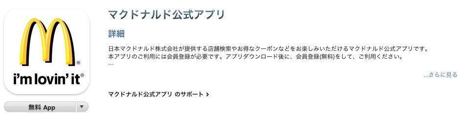 スクリーンショット(2011-06-17 12.34.11)