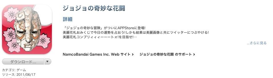 スクリーンショット(2011-06-19 21.11.22)