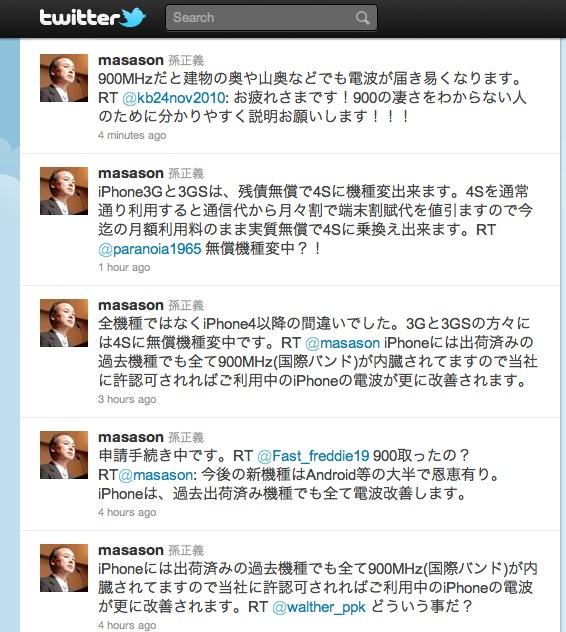 スクリーンショット(2011-10-29 16.53.11)