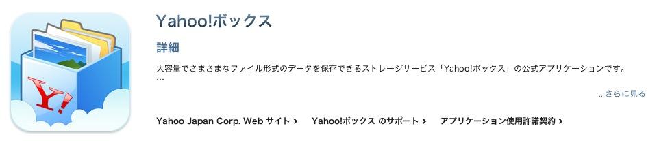 スクリーンショット(2011-11-04 12.30.22)