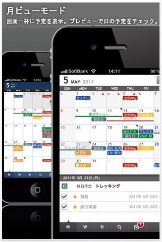 スクリーンショット(2011-11-08 12.53.58)