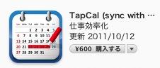 スクリーンショット(2011-11-08 12.53.44)