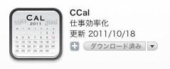 スクリーンショット(2011-11-09 12.53.00)