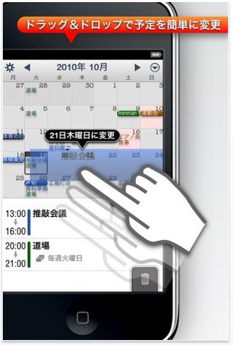 スクリーンショット(2011-11-09 12.53.17)