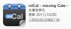 スクリーンショット(2011-11-09 13.00.41)