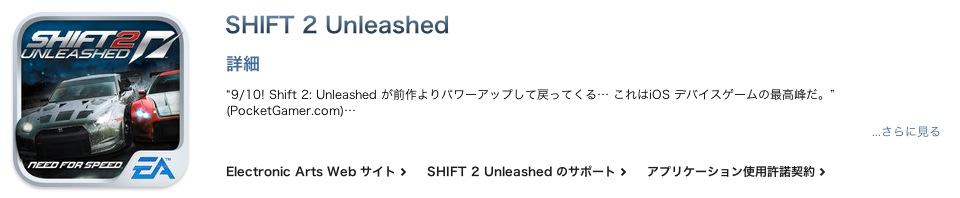 スクリーンショット(2011-12-03 7.58.03)