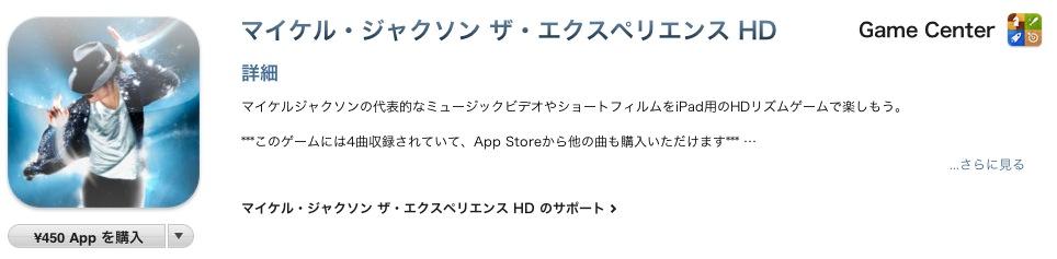 スクリーンショット(2011-12-08 12.44.53)