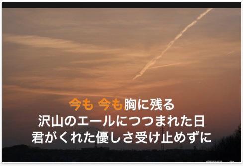 スクリーンショット(2011-12-12 12.23.51)