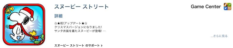 スクリーンショット(2011-12-27 12.29.13)