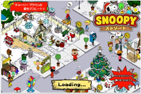 スクリーンショット(2011-12-27 12.29.39)