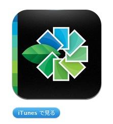 スクリーンショット(2012-01-04 0.45.41)