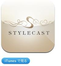 スクリーンショット(2012-01-10 7.55.49)