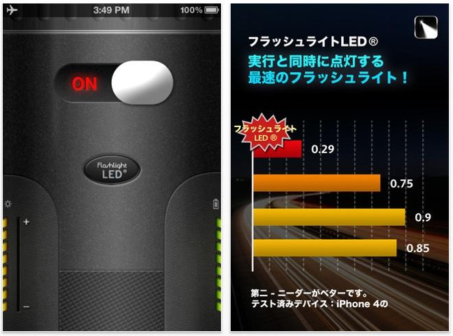 スクリーンショット(2012-01-12 13.16.39)