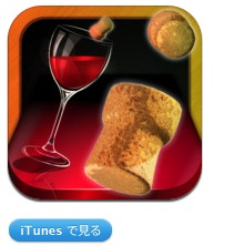 スクリーンショット(2012-01-14 18.16.10)