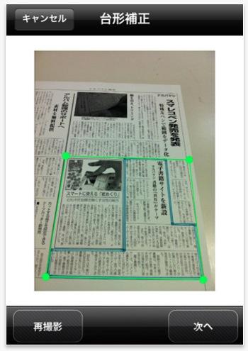 スクリーンショット(2012-01-27 12.43.37)