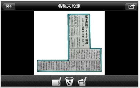 スクリーンショット(2012-01-27 12.43.48)