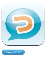 スクリーンショット(2012-02-02 12.42.54)