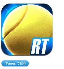 スクリーンショット(2012-02-13 12.37.37)