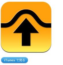 スクリーンショット(2012-02-14 12.41.27)