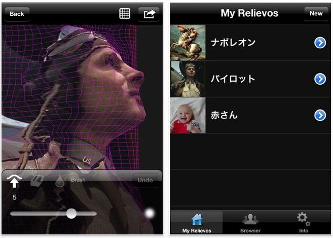 スクリーンショット(2012-02-14 12.42.01)