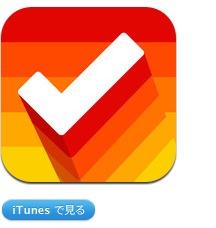 スクリーンショット(2012-02-24 12.37.33)