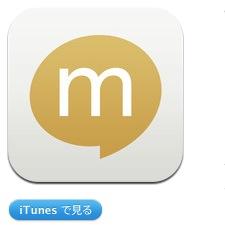 スクリーンショット(2012-02-27 6.38.47)