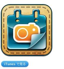 スクリーンショット(2012-03-17 12.32.07)