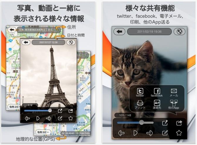 スクリーンショット(2012-03-17 12.34.53)