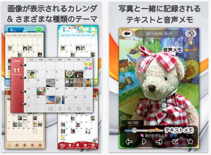 スクリーンショット(2012-03-17 12.34.38)