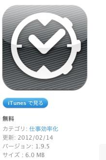 スクリーンショット(2012-04-22 18.18.00)