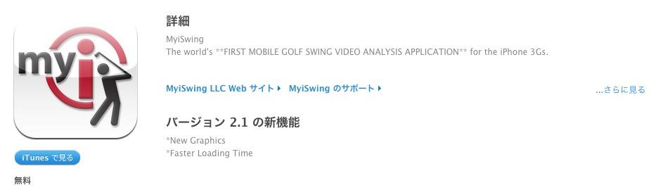 スクリーンショット(2012-04-30 11.13.01)