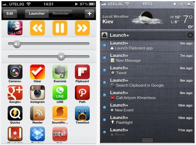スクリーンショット(2012-05-06 20.03.07)