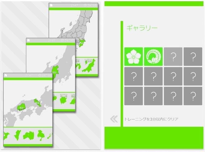 スクリーンショット(2012-05-07 22.22.03)