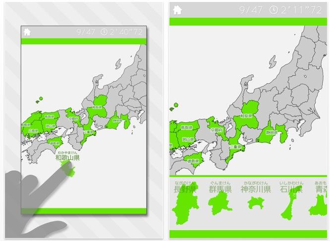 スクリーンショット(2012-05-07 22.21.51)