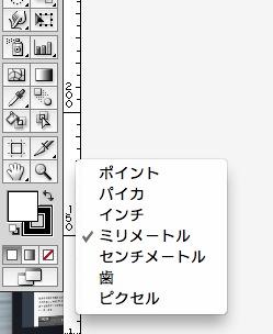 スクリーンショット(2012-05-10 21.35.57)
