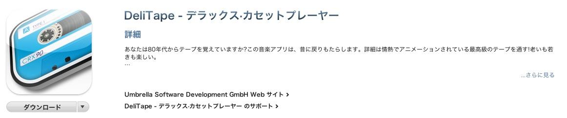 スクリーンショット(2012-05-22 21.08.21)