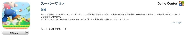 スクリーンショット(2012-05-23 20.43.49)