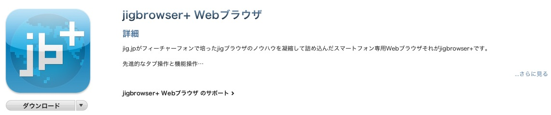 スクリーンショット(2012-06-08 7.23.50)