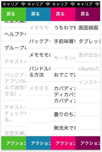 スクリーンショット(2012-06-09 23.12.03)