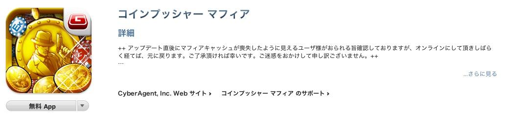 スクリーンショット(2012-06-21 7.17.43)