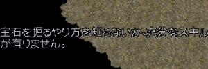 2011y10m18d_183541311.jpg
