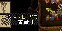 2011y10m18d_193913701.jpg