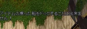 2011y10m24d_012207468.jpg