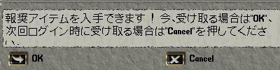 2011y12m10d_085505140.jpg