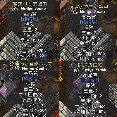 2012y02m01d_180932625.jpg