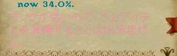 2012y03m18d_001341421.jpg